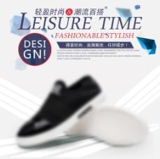 原创淘宝鞋子海报免费下载PSD