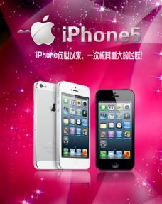 iphone海报图片