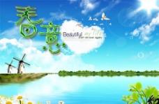 唯美春季风景海报背景图片psd素材