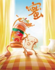 创意蜂蜜柚子果酱海报psd素材