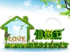绿色312植树节创意海报PSD素材
