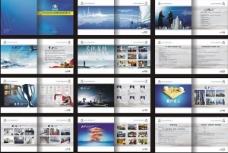 蓝色企业画册模板psd素材