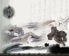 中国风水墨江南水乡psd素材
