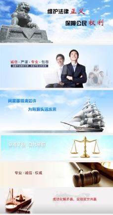 企业文化宣传图片psd素材