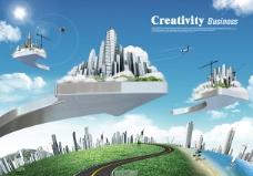 韩版高清商业城市海报PSD分层高清下载