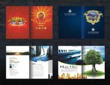 酒店方案画册封面设计矢量素材