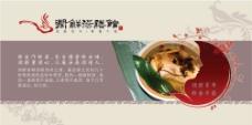 润鲜汤膳馆宣传画册设计