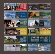 彩色简约风格企业画册