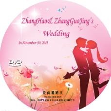 結婚光盤模板圖片