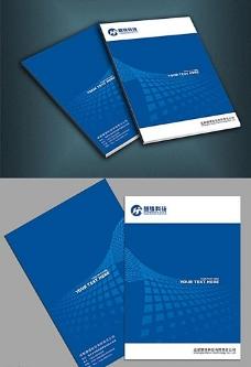 企业封面 企业画册封面图图片
