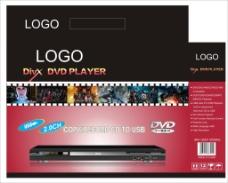 DVD包装彩盒