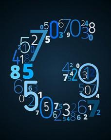 矢量数字字母G