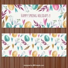 手画幸福的春天节日可爱的横幅