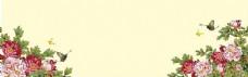 中国风淘宝首页清新背景图片