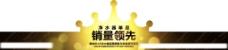 榮譽皇冠圖片