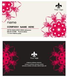 名片卡片模版图片