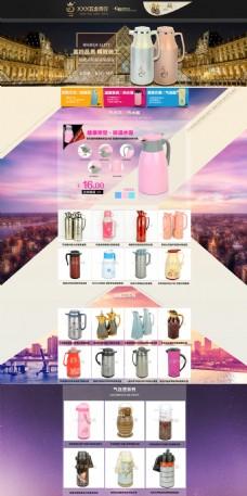 咖啡壶 热水壶 气压壶