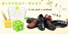 淘宝男鞋创意促销海报