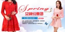 淘宝天猫京东女装服装手机端海报设计