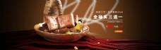 淘宝豆干食品海报