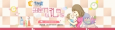 淘宝温馨母亲节活动宣传海报图片
