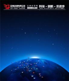 创新企业海报psd素材