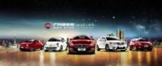 汽车广告海报背景图片