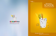 教育画册海报