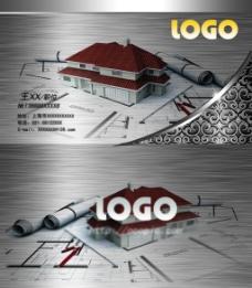 建筑装潢名片模板