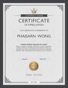 荣誉证书设计