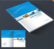 蓝色线条企业画册封面