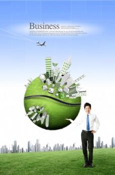 建筑物人物与创意地球PSD分层素材