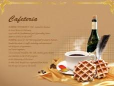 食品素材广告设计
