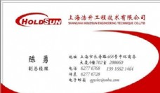 网络科技类 名片模板 CDR_2931