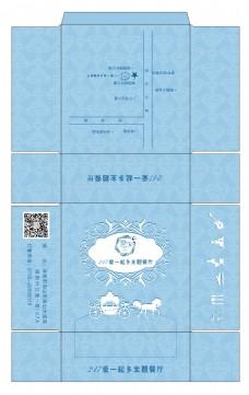 欧式盒装纸巾
