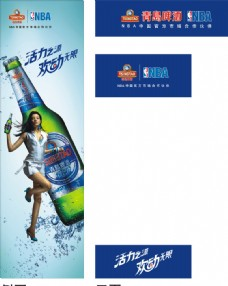 青岛啤酒 欢动NBA图片