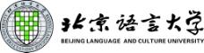 北京语言大学标志