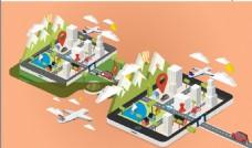 现代城市生态卡通图片