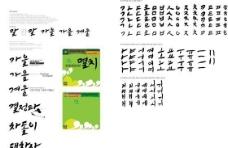 笔刷设计应用 背景图案 矢量素材 AI格式_0273