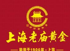 上海老庙黄金背景墙图片