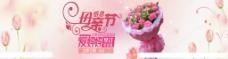 母亲节淘宝天猫海报图片