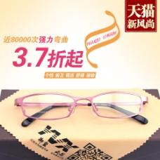 御玺眼镜纯钛女士近视眼镜框架超轻