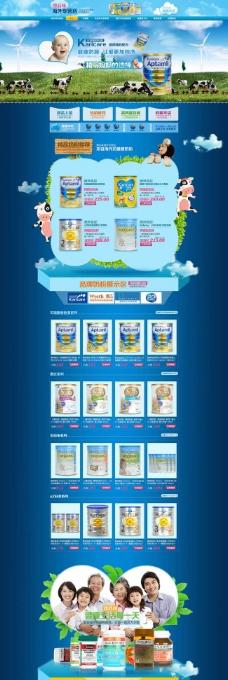 天猫奶粉专营店首页模板