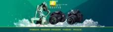 相机淘宝天猫全屏促销海报PSD下载