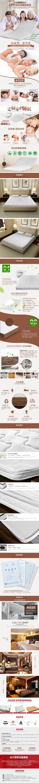 折叠椰棕床垫详情页