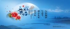 水墨中国风五水共治公益海报PSD素材