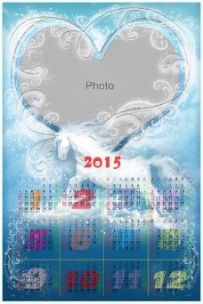 2015年日历模板PSD素材