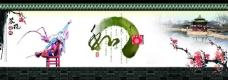 水墨中国风园林文化展板PSD素材