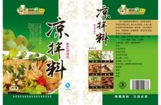 凉拌料调味料包装袋图片PSD素材