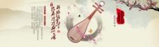 乐器海报设计
